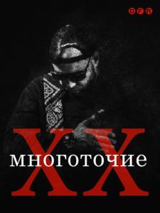 2 ноября - САНКТ-ПЕТЕРБУРГ @ Action club | Санкт-Петербург | Россия
